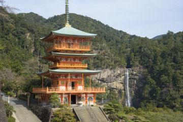 世界遺 熊野三山